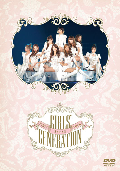JAPAN FIRST TOUR GIRL'S GENERATION/少女時代 (通常盤)