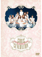 n 690upbh20094ps JAPAN FIRST TOUR GIRL'S GENERATION/少女時代 (通常盤)