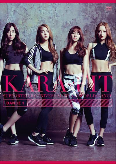 KARA the FIT[Disc.1 「ミスター」for ウエスト・ヒップ・腿周り]