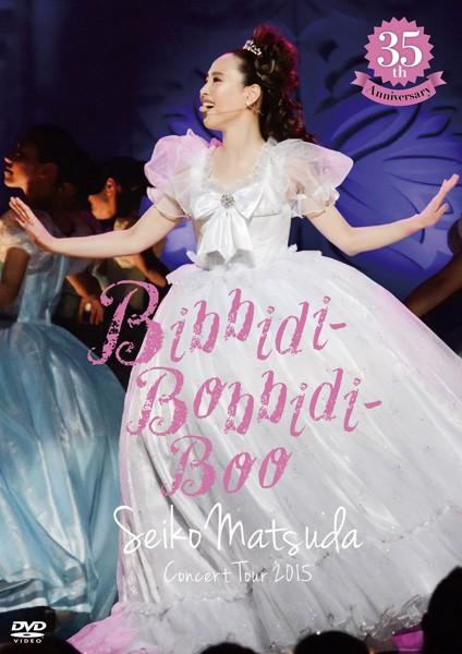 〜35th Anniversary〜Seiko Matsuda Concert Tour 2015'Bibbidi-Bobbide-Boo'/松田聖子