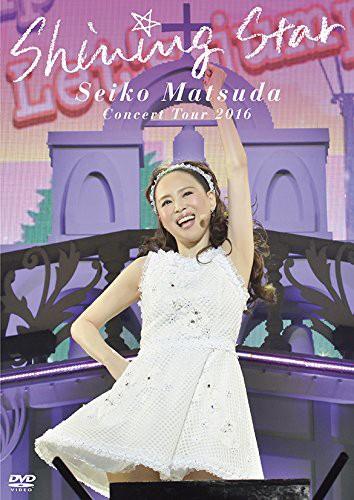 Seiko Matsuda Concert Tour 2016「Shining Star」/松田聖子