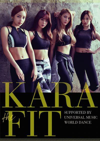 KARA the FIT 3巻セット/KARA(限定版)