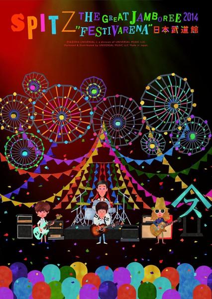 THE GREAT JAMBOREE 2014'FESTIVARENA'日本武道館/スピッツ(デラックスエディション-完全数量限定生産盤-)