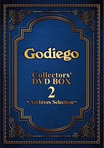 ゴダイゴ DVD BOX 2〜アーカイブスセレクション〜/GODIEGO