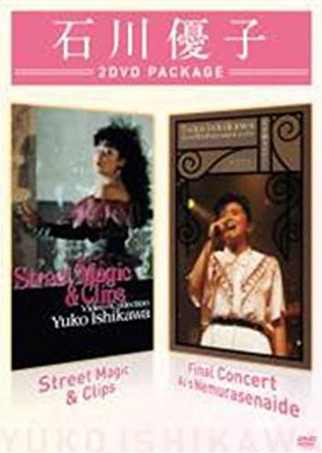 Street Magic&Clips/ファイナルコンサート 愛を眠らせないで/石川優子