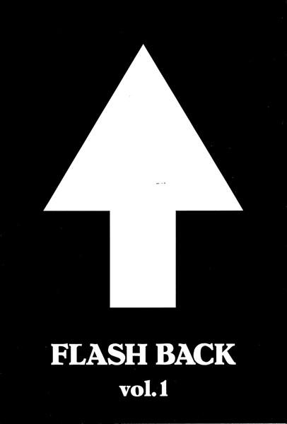 FLASH BACK Vol.1/ザ・ハイロウズ(期間限定)