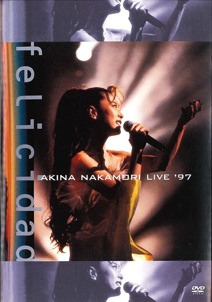 中森明菜 live'97 felicidad/中森明菜(期間限定)