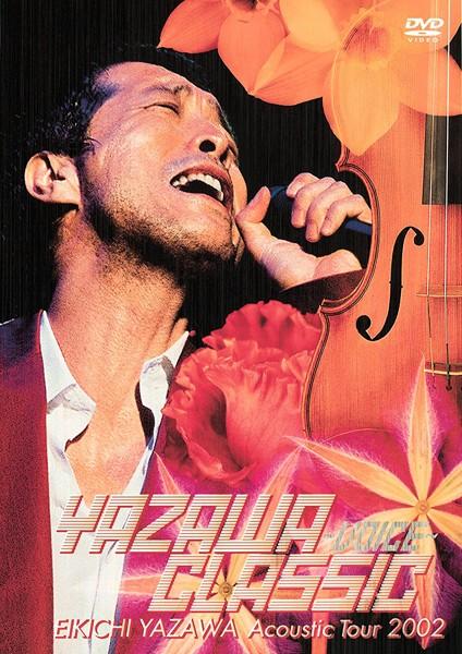 YAZAWA CLASSIC〜VOICE〜EIKICHI YAZAWA Acoustic Tour 2002/矢沢永吉(期間限定)