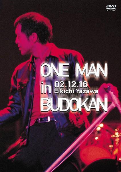 ONE MAN in BUDOKAN/矢沢永吉(期間限定)