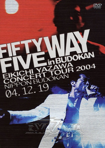 FIFTY FIVE WAY in BUDOKAN/矢沢永吉(期間限定)