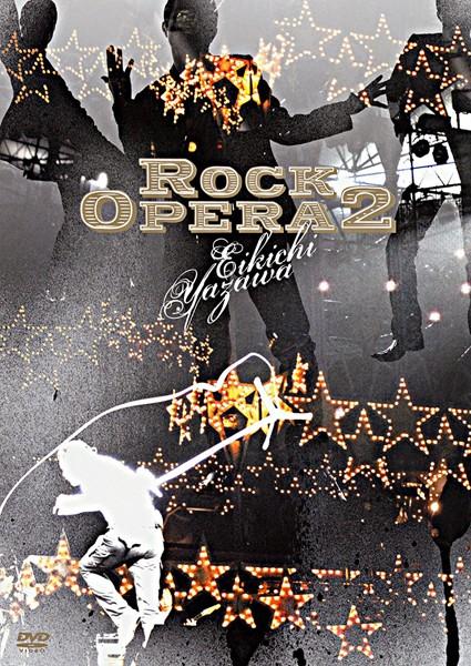 Rock Opera2/矢沢永吉(期間限定)