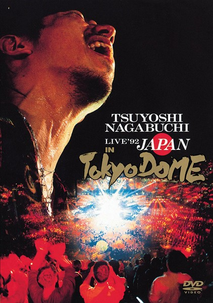 LIVE'92'JAPAN'IN TOKYO DOME/長渕剛(期間限定)