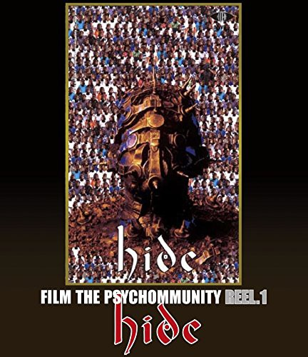 FILM THE PSYCHOMMUNITY REEL.1/hide (ブルーレイディスク)