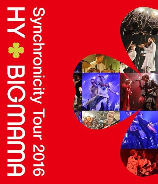 Synchronicity Tour 2016 (ブルーレイディスク)