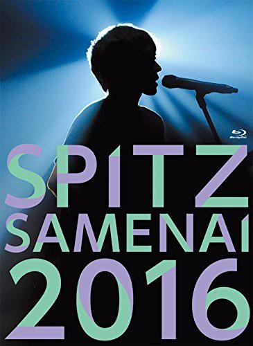 SPITZ JAMBOREE TOUR 2016 '醒 め な い'/スピッツ (ブルーレイディスク)