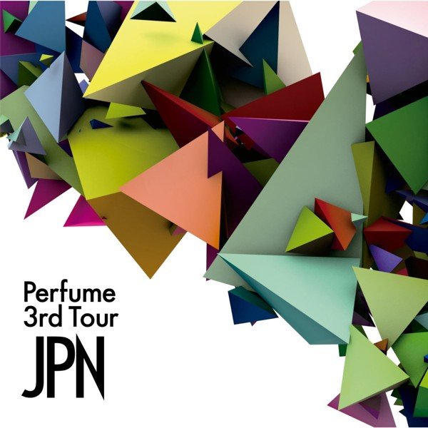 Perfume 3rd Tour「JPN」/Perfume (ブルーレイディスク)