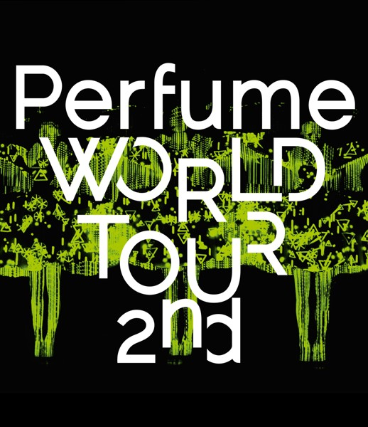 Perfume WORLD TOUR 2nd/Perfume (ブルーレイディスク)