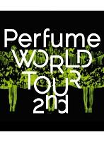 Perfume WORLD TOUR 2nd/Perfume (ブルーレイディスク)