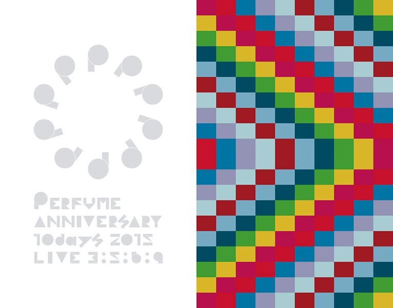 Perfume Anniversary 10days 2015 PPPPPPPPPP「LIVE 3:5:6:9」/Perfume(初回限定盤 ブルーレイディスク)