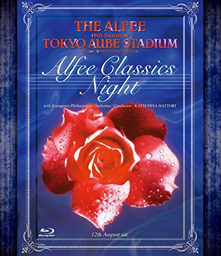 THE ALFEE 19th Summer TOKYO AUBE STADIUM CLASSICS NIGHT/THE ALFEE (ブルーレイディスク)