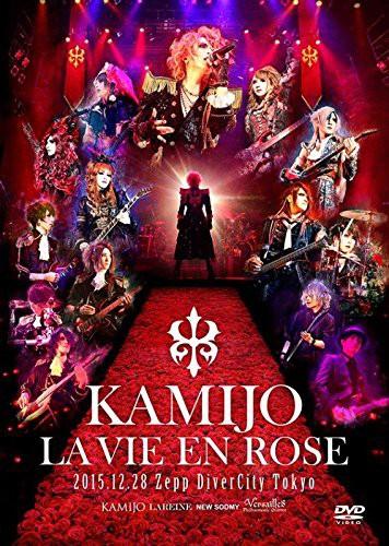 LA VIE EN ROSE KAMIJO-20th ANNIVERSARY BEST- Grand Finale Zepp DiverCity Tokyo/KAMIJO
