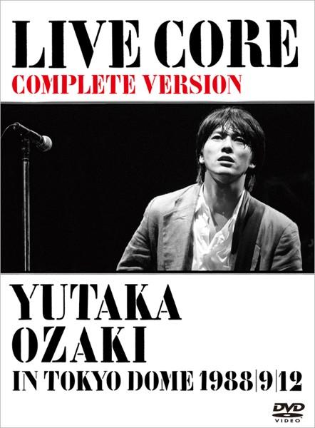 LIVE CORE 完全版〜YUTAKA OZAKI IN TOKYO DOME 1988・9・12/尾崎豊