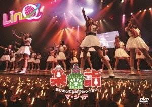 LinQ 新春特別公演 〜楽詣〜(たのしもうで)あけましておめでとうございマ・シ・テ/LinQ