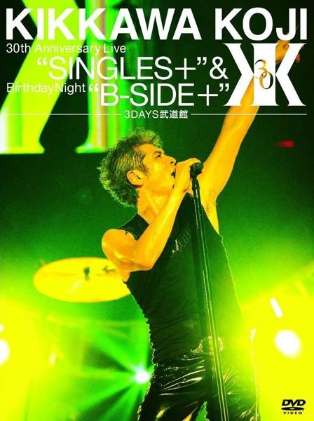 KIKKAWA KOJI 30th Anniversary Live'SINGLES+'&Birthday Night'B-SIDE+'[3DAYS武道館]/吉川晃司(完全初回生産限定)