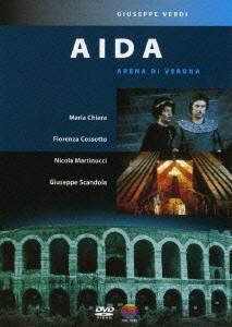 ヴェルディ:歌劇《アイーダ》全曲/アレーナ・ディ・ヴェローナ (価格改定版)