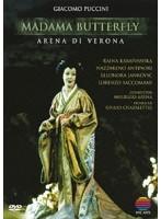 アレーナ・ディ・ヴェローナ プッチーニ:歌劇《蝶々夫人》