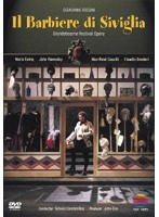 グラインドボーン・フェスティヴァル・オペラ ロッシーニ:歌劇《セビリャの理髪師》全曲