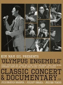 Kim Nam Gil presents 'OLYMPUS ENSEMBLE' Classic Concert & Documentary/キム・ナムギル (ブルーレイディスク)