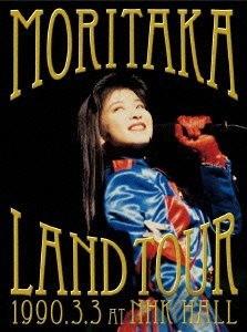 森高ランド・ツアー1990.3.3 at NHKホール/森高千里 DVD+2CD