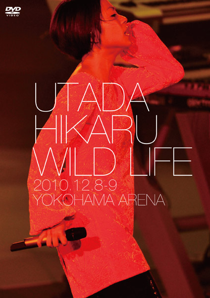 WILD LIFE/宇多田ヒカル