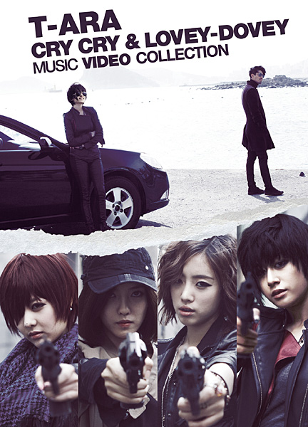 Cry Cry&Lovey-Dovey Music Video Collection/T-ARA 【完全限定生産】