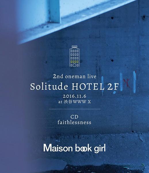 Solitude HOTEL 2F+faithlessness/Maison book girl (ブルーレイディスク)