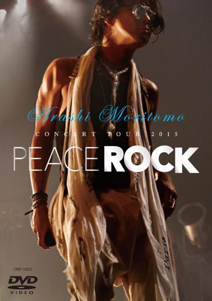 MORITOMO ARASHI CONCERT TOUR 2015 PEACE ROCK/森友嵐士