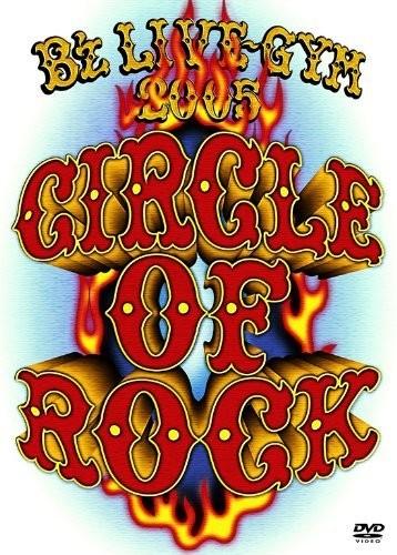 B'z LIVE-GYM 2005-CIRCLE OF ROCK-/B'z