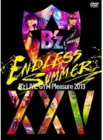 B'z LIVE-GYM Pleasure 2013 ENDLESS SUMMER-XXV BEST-/B'z (完全盤)