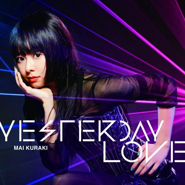 シングルV「YESTERDAY LOVE」/倉木麻衣