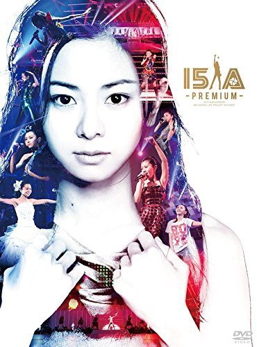 15th Anniversary Mai Kuraki Live Project 2014 BEST'一期一会'〜Premium〜/倉木麻衣