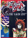 DEMON KOGURE'IN The NAKED LENS'/デーモン小暮閣下