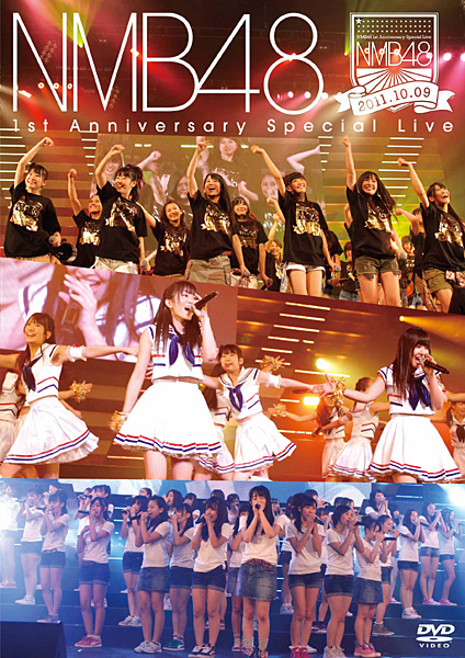 NMB48 1st Anniversary Special Live/NMB48