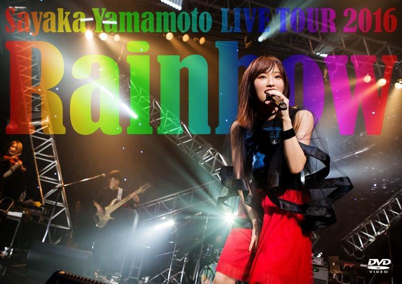 山本彩 LIVE TOUR 2016〜Rainbow〜/山本彩