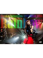 山本彩 LIVE TOUR 2016~Rainbow~/山本彩