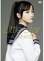 Little Star ~KANNA15~/橋本環奈