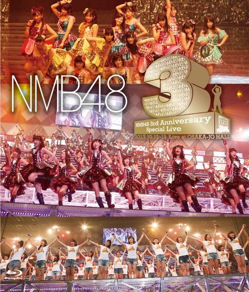 NMB48 3rd Anniversary Special Live/NMB48 (ブルーレイディスク)