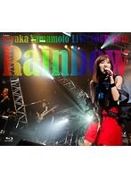 山本彩 LIVE TOUR 2016~Rainbow~/山本彩 (ブルーレイディスク)