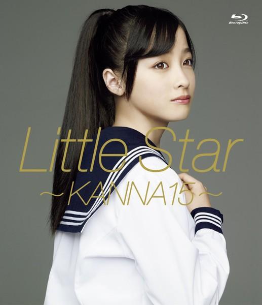 Little Star 〜KANNA15〜/橋本環奈 (ブルーレイディスク)