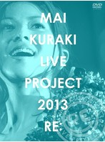 n 839vnbm7018ps 「MAI KURAKI LIVE PROJECT 2013'RE:'」/倉木麻衣